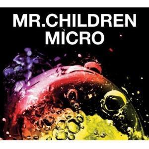 Mr.Children 2001-2005<micro>【通常盤】|hyakushop