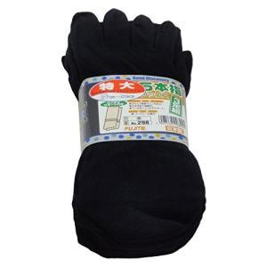 (日本製の技) 特大サイズ 紳士 5本指ソックス カカト付き 黒色 ( ブラック ) 3足組 #298|hyakushop