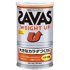 SAVAS(ザバス)  17.2cm10.4cm10.2cm 560g