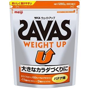 SAVAS(ザバス)  30.0cm24.0cm6.0cm 1300.02g