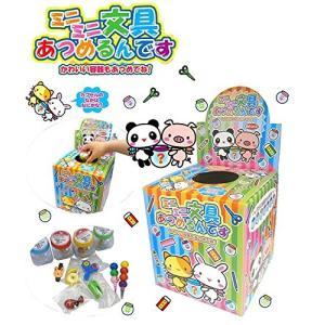 【つかみどり】カプセル おもちゃ つかみどり ミニミニ文具あつめるんです 景品数60個入 (文房具 文具 カプセル)|hyakushop
