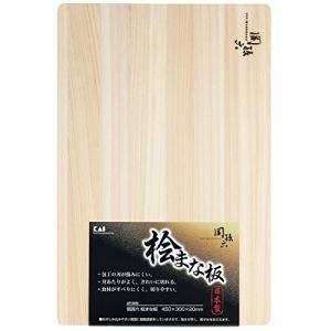 貝印(Kai Corporation)  45.0cm30.0cm2.5cm 1310.01g