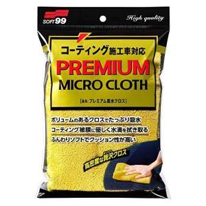 ソフト99(Soft99)  0.4cm29.0cm48.0cm 66g