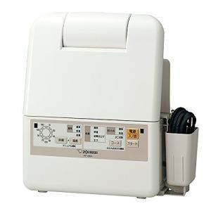 象印 布団乾燥機 スマートドライ マット・ホース不要 RF-AB20-CA|hyakushop
