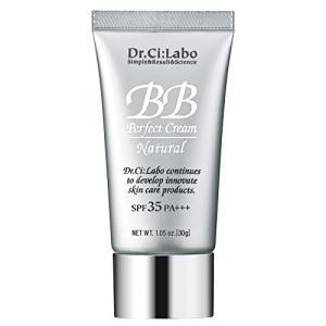ドクターシーラボ BBパーフェクトクリーム ナチュラル 化粧下地 単品 30g|hyakushop
