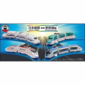 カプセルプラレール 日本縦断新幹線編 全16種セット