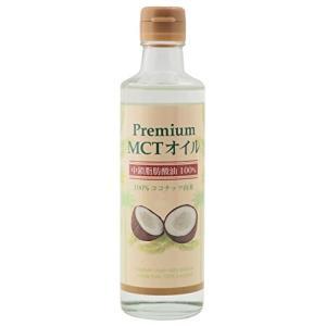 プレミアムマーケティング 原材料:中鎖脂肪酸油内容量:250g商品サイズ(高さx奥行x幅):205m...