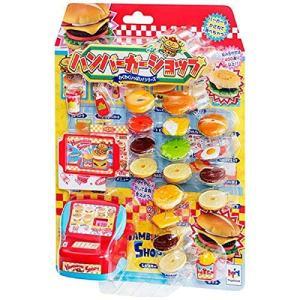わくわくいっぱい!シリーズ ハンバーガーショップ hyakushop