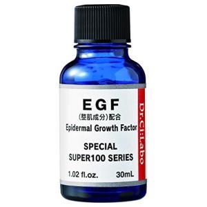 ドクターシーラボ スーパー100シリーズ EGF 30mL 原液化粧品|hyakushop
