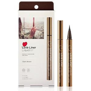 LoveLiner ラブ・ライナー  15.7cm7.6cm1.9cm 30g