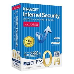 キングソフト KINGSOFT InternetSecurity 3台版|hyakushop