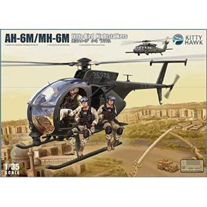 キティホークモデル 1/35 AH-6M/MH-6M リトルバード w/フィギュア6体 プラモデル KITKH50002 hyakushop