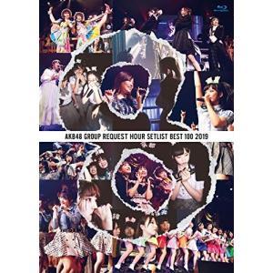 AKB48グループリクエストアワー セットリストベスト100 2019(Blu-ray Disc5枚組)|hyakushop