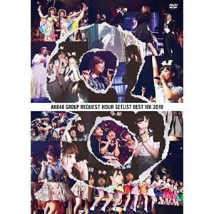 AKB48グループリクエストアワー セットリストベスト100 2019(DVD5枚組)|hyakushop