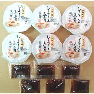 ひとくち黒糖ドーナツ棒(5本)×3 送料無料 ポイント消化 クリックポストで1週間程でお届け 配達日時指定不可|hyakusouen