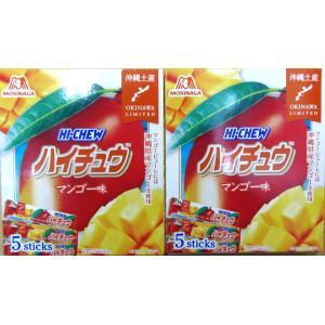 オリオンビアナッツ(16g×20袋) 大袋 サン食品
