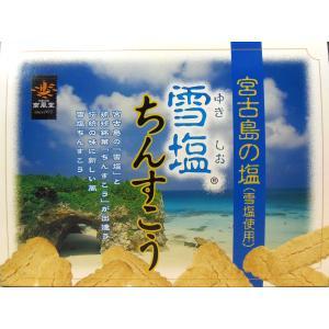 雪塩ちんすこう48個(2×24袋) 南風堂|hyakusouen