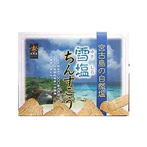 雪塩ちんすこう48個(2×24袋)×3箱 今なら雪塩(120g)を1個サービス中|hyakusouen