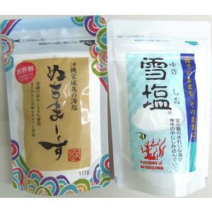 ぬちまーす(250g)|hyakusouen