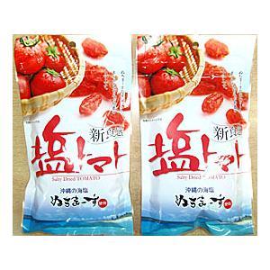 塩トマト(120g)×2 送料無料 ポイント消化 ぬちまーす クリックポストで1週間程でお届け 配達日時指定不可 |hyakusouen