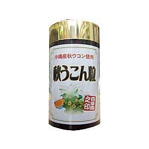秋うこん粒(1000粒)|hyakusouen