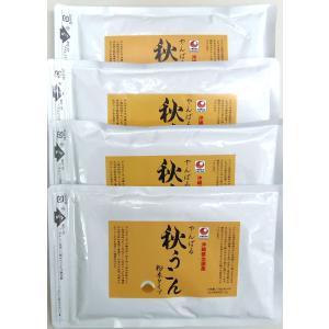 秋うっちん粒(700粒) 仲善|hyakusouen