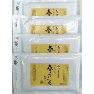 秋うっちん粒(700粒)×10個 送料無料 仲善|hyakusouen