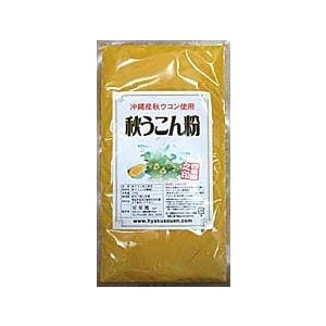 秋うこん粉(100g)×10個 百草園|hyakusouen