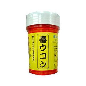 春ウコン粉(100g) 比嘉製茶|hyakusouen