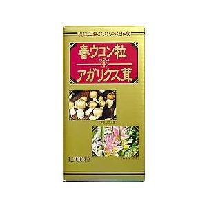 春ウコン粒+アガリクス茸(1300粒) 金秀バイオ|hyakusouen