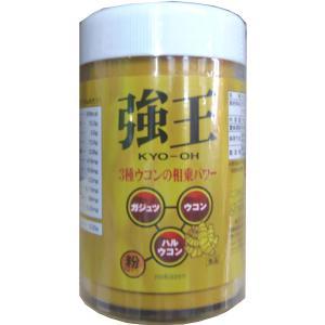 強王うっちん粉(100g) 仲善|hyakusouen