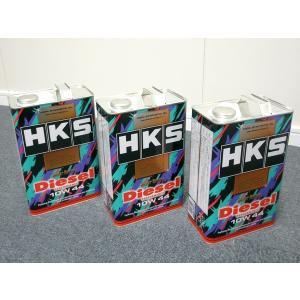 HKS エンジンオイル スーパーレーシングディーゼル 10W44 (4L缶×3)=【12L】(52001-AK096) 在庫あり|hybs22011