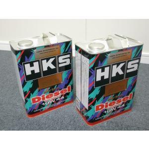 HKS エンジンオイル スーパーレーシングディーゼル 10W44 (4L缶×2)=【8L】(52001-AK096) 在庫あり|hybs22011