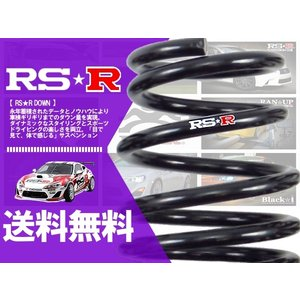 RSR ダウンサス (RS☆R DOWN) ミニカトッポBJ H41A FF 10/10〜13/1 B004D (1台分 4本セット)|hybs22011