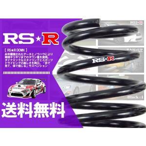 RSR ダウンサス (RS☆R DOWN) ミニカトッポBJ H46A 4WD 10/10〜13/1 B007D (1台分 4本セット)|hybs22011