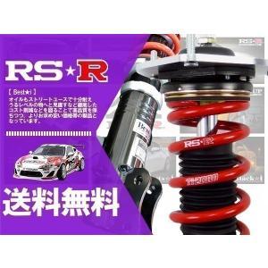 RSR 車高調 ベストアイ Best☆i (ハード) ステップワゴン RF3 (FF 〜17/4) BIH635H (ハード)|hybs22011