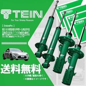 TEIN テイン 純正形状ショック エンデュラプロ (EnduraPro) (1台分4本set) アルファード AGH35W (4WD 2015.01〜2017.12) (VSTB4-A1MS2-L/R VSTB5-A1MS2×2)|hybs22011