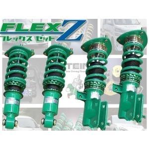 TEIN テイン 車高調 フレックスゼット (FLEX Z) ヴォクシー ZRR75W (4WD 2007.06〜2014.01) (VSC56-C1AS3)|hybs22011|02