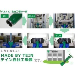 TEIN テイン 車高調 フレックスゼット (FLEX Z) ヴォクシー ZRR75W (4WD 2007.06〜2014.01) (VSC56-C1AS3)|hybs22011|04