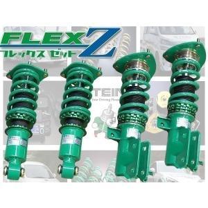 TEIN テイン 車高調 フレックスゼット (FLEX Z) セレナ C25 (FF 2005.05〜2010.10) (VSK28-C1AS3)|hybs22011|02