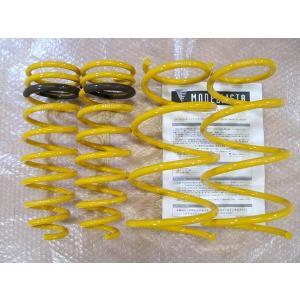 カローラ ランクス ZZE123 (2ZZ AT車用) モデリスタ MODELLISTA ダウンサス (M1480-08450) hybs22011