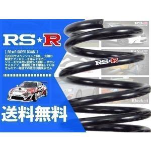 RS☆R スーパーダウンサス (SUPER DOWN) プリウス ZVW30 (S ツーリング・G's 23/12〜25/8) (1台分) (T085S)|hybs22011