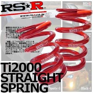 RS★R Ti2000 直巻きスプリング ID66 20k 127mm 車高調に (6620T5)|hybs22011