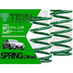 TEIN テイン 直巻きスプリング ID65 4k 225mm (2本セット) 車高調に (SV040-01225)|hybs22011