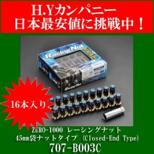 ZERO-1000 レーシングホイールナット 45mm袋ナットタイプ 16本入り  M12×P1.5 707-B003C|hycompany
