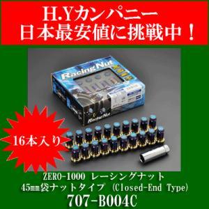 ZERO-1000 レーシングホイールナット 45mm袋ナットタイプ 16本入り  M12×P1.25 707-B004C|hycompany