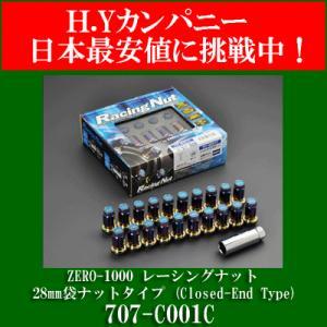 ZERO-1000 レーシングホイールナット 28mm袋ナットタイプ 20本入り  M12×P1.5 707-C001C|hycompany