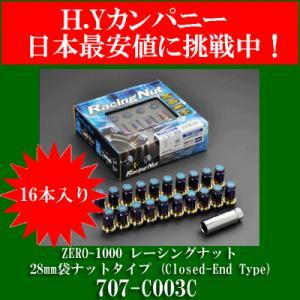 ZERO-1000 レーシングホイールナット 28mm袋ナットタイプ 16本入り  M12×P1.5 707-C003C|hycompany
