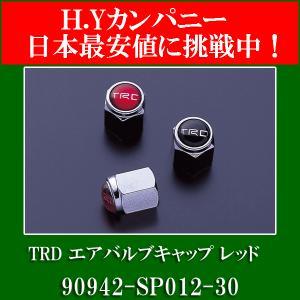 【取寄せ品】 TRD エアバルブキャップ レッド(赤) 4個セット 90942-SP012-30|hycompany