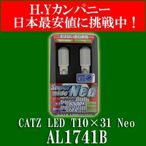 AL1741B CATZ LED T10×31 Neo 6500K ホワイト|hycompany